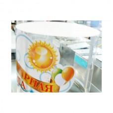 Купол для аппарата сахарной ваты FOODATLAS WY-771