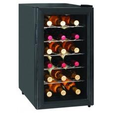 Шкаф холодильный для вина GASTRORAG JC-48