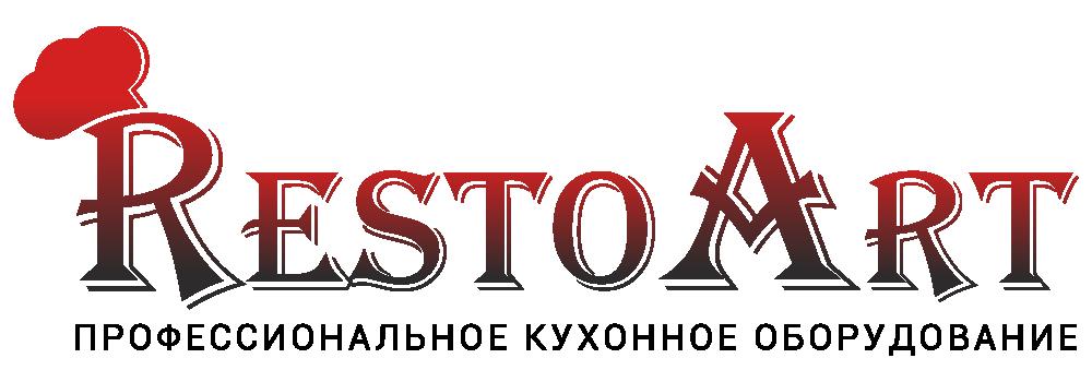RestoArt - Продажа и ремонт ресторанного оборудования